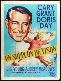3x949 THAT TOUCH OF MINK French 1p '62 great different artwork of Cary Grant & Doris Day!