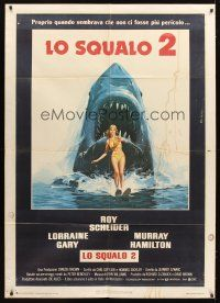 3x471 JAWS 2 Italian 1p '78 great art of the killer great white shark attacking sexy swimmer!