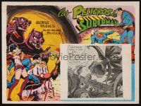 3x333 SUPERMAN'S PERIL Mexican LC R60s wonderful comic book border art & inset image!