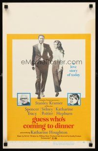 3x057 GUESS WHO'S COMING TO DINNER WC '67 Sidney Poitier, Spencer Tracy, Katharine Hepburn