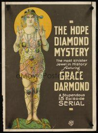 3x065 HOPE DIAMOND MYSTERY WC '21 full-length stone litho art of Grace Darmond in wonderful outfit