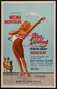3x067 ILLYA DARLING stage play WC '67 art of sexy Melina Mercouri, directed by Jules Dassin!