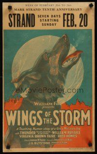 3x155 WINGS OF THE STORM WC '26 wonderful artwork of Thunder the German Shepherd howling at moon!