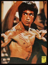 4j700 BRUCE LEE commercial poster '74 cool close-up image in kung fu pose!