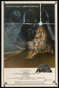 4j008 STAR WARS soundtrack 1sh '77 George Lucas classic sci-fi epic, great art by Tom Jung!