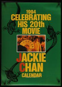4j033 JACKIE CHAN 7 page calendar '93 great images of Hong Kong actor in best roles!