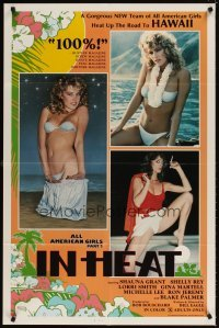 4m036 ALL-AMERICAN GIRLS 2: IN HEAT 1sh '84 Ron Jeremy, new team heats up the road to Hawaii!