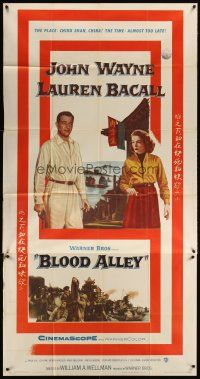 4s579 BLOOD ALLEY 3sh '55 John Wayne, Lauren Bacall, directed by William Wellman!