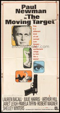 4s667 HARPER int'l 3sh '66 Paul Newman has many fights, sexy Pamela Tiffin, The Moving Target!