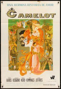 4s132 CAMELOT Argentinean '68 Richard Harris as King Arthur, Redgrave as Guenevere, Bob Peak art!