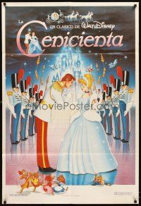 4s135 CINDERELLA Argentinean R80s Walt Disney classic romantic musical fantasy cartoon!