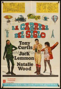 4s163 GREAT RACE Argentinean '65 Blake Edwards, art of Tony Curtis, Jack Lemmon & Natalie Wood!