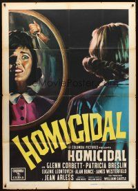 4s405 HOMICIDAL Italian 1p '61 William Castle's story of a psychotic female killer, different art!