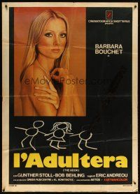 4s406 HOOK Italian 1p '75 great close up of sexy naked Barbara Bouchet!