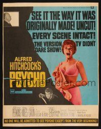 4x020 PSYCHO WC R69 sexy half-dressed Janet Leigh, Anthony Perkins, Alfred Hitchcock