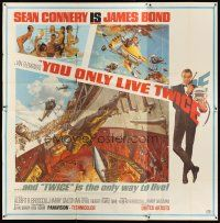 5h135 YOU ONLY LIVE TWICE 6sh '67 art of Sean Connery as James Bond by Robert McGinnis!