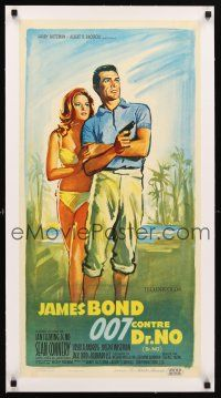 5h015 DR. NO linen French 16x30 '63 different artwork of Sean Connery & sexy Ursula Andress!
