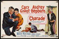 6a010 CHARADE Belgian '63 great different artwork of Cary Grant & sexy Audrey Hepburn!