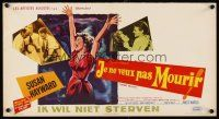 6a018 I WANT TO LIVE Belgian '58 Susan Hayward as Barbara Graham, party girl convicted of murder!
