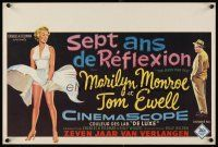 6a002 SEVEN YEAR ITCH Belgian '55 Billy Wilder, great sexy art of Marilyn Monroe & Tom Ewell!