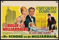 6a052 THAT TOUCH OF MINK Belgian '62 great close up art of Cary Grant & Doris Day!