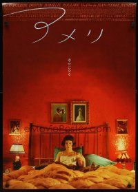 6a069 AMELIE Japanese '01 Jean-Pierre Jeunet, great image of Audrey Tautou reading in bed!