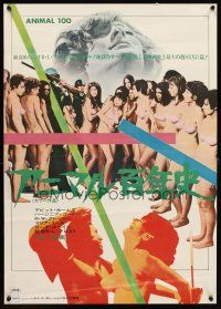 6a070 ANIMAL 100 Japanese '71 many sexy naked women harassed by soldiers!