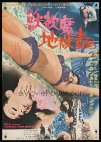6a072 ARDENT SUMMER Japanese '74 half-dressed Argentinean stripper Isabel Sarli all cut up!