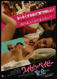 6a074 BABE Japanese '85 Ron Jeremy, Samantha Fox, wonderful sexy different images!