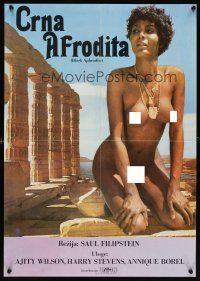 Ajita wilson black aphrodite 1977 10