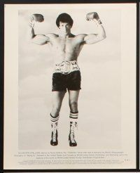 6f004 ROCKY III presskit w/ 22 stills '82 great images of boxer Sylvester Stallone & Mr. T!