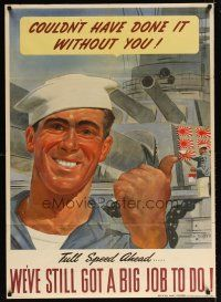 6j033 COULDN'T HAVE DONE IT WITHOUT YOU 29x40 WWII war poster '43 art of happy sailor!