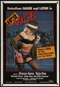 7h024 69TH ST VICE video/theatrical 1sh '84 sexy Sharon Kane, Taija Rae, they know all the tricks!