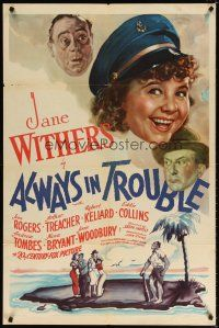 7h045 ALWAYS IN TROUBLE style A 1sh '38 art of smiling Jane Withers + cast on desert island!
