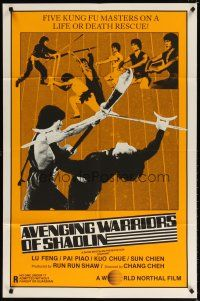 7h062 AVENGING WARRIORS OF SHAOLIN 1sh '79 Jie shi ying xiong, masters on life or death rescue!