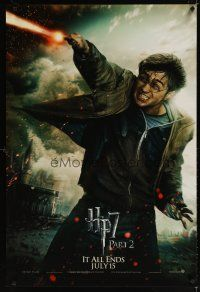8b325 HARRY POTTER & THE DEATHLY HALLOWS: PART 2 teaser 1sh '11 Daniel Radcliffe in title role!