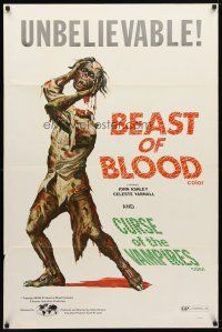 8s077 BEAST OF BLOOD/CURSE OF THE VAMPIRES 1sh '70 wild art of zombie holding its severed head!
