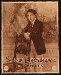 sessue hayakawa house
