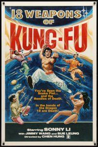 9w009 18 WEAPONS OF KUNG-FU 1sh '77 wild martial arts artwork + sexy near-naked girl!