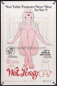 9w012 9 LIVES OF A WET PUSSYCAT 1sh '76 erotic fantasies never went so far!