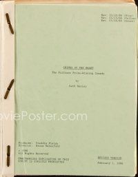 1a047 CRIMES OF THE HEART revised version script February 1, 1986, screenplay by Beth Henley!