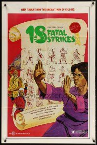 1w010 18 FATAL STRIKES 1sh '81 martial arts, they taught him the ancient way of killing!