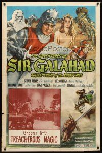1w032 ADVENTURES OF SIR GALAHAD chapter 9 1sh '49 George Reeves, Knights of the Round Table!