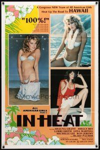 1w043 ALL-AMERICAN GIRLS 2: IN HEAT 1sh '83 Ron Jeremy, new team heats up the road to Hawaii!