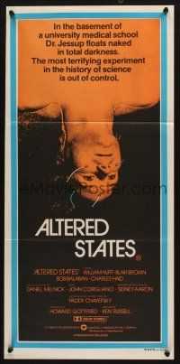 2d337 ALTERED STATES Aust daybill '80 William Hurt, Paddy Chayefsky, Ken Russell, sci-fi horror!