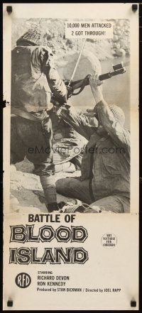 2d354 BATTLE OF BLOOD ISLAND Aust daybill '60 Joel Rapp, Richard Devon, different image!