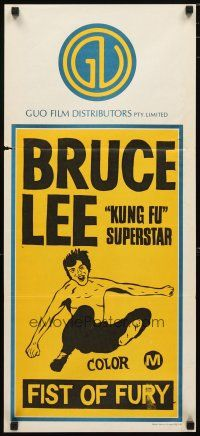 2d436 FISTS OF FURY 2nd printing Aust daybill R70s art of kung fu master Bruce Lee Fist of Fury