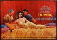 2d002 CLEOPATRA post-awards German 33x47 '64 Elizabeth Taylor, Richard Burton, Rex Harrison, Terpning art!