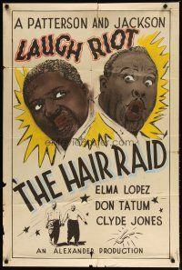 2e022 HAIR RAID 1sh '48 art of black African American comedians Warren Patterson & Al Jackson!