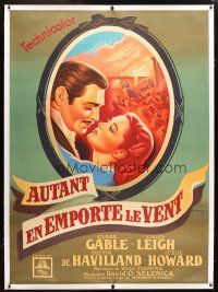 2f002 GONE WITH THE WIND linen French 1p R53 different Grinsson art of Clark Gable & Vivien Leigh!